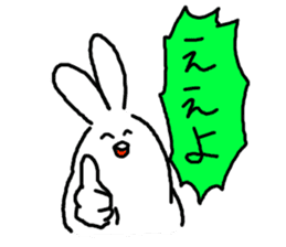 response rabbit sticker #2578495