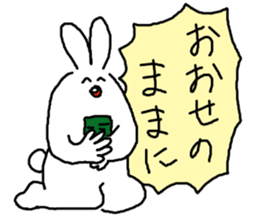 response rabbit sticker #2578496