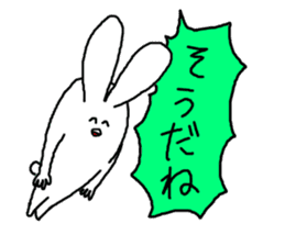 response rabbit sticker #2578501