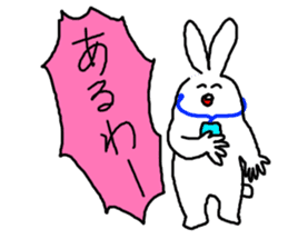 response rabbit sticker #2578514