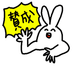 response rabbit sticker #2578519