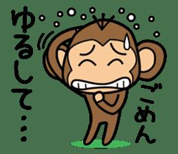 Funny monkey 2 sticker #2587457