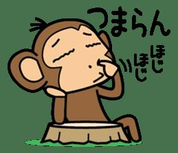 Funny monkey 2 sticker #2587468