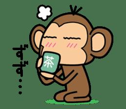 Funny monkey 2 sticker #2587469