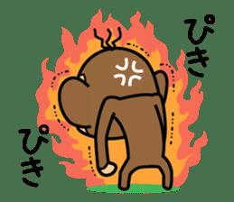 Funny monkey 2 sticker #2587474