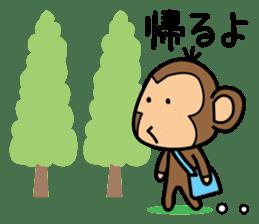 Funny monkey 2 sticker #2587477