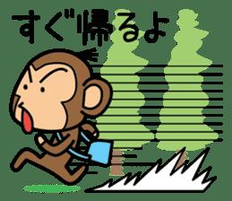 Funny monkey 2 sticker #2587478