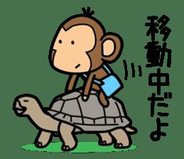 Funny monkey 2 sticker #2587479