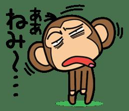 Funny monkey 2 sticker #2587482