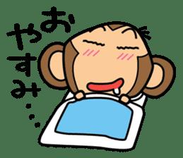 Funny monkey 2 sticker #2587483