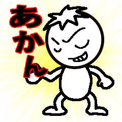 AKAN!!