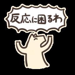 inuuma-san