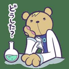 Puyopuyo sticker #2591651