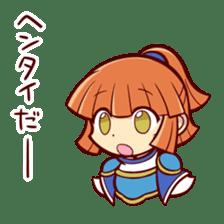 Puyopuyo sticker #2591658