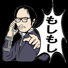 Bold head man; Mr.Shota Mori