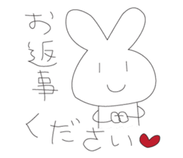 I'm Rabbit ! sticker #2597226