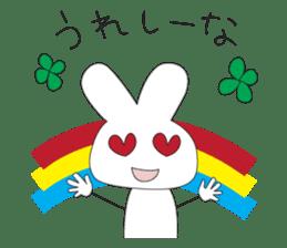 I'm Rabbit ! sticker #2597228