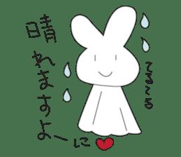 I'm Rabbit ! sticker #2597253