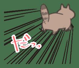 common raccoon sticker #2604897