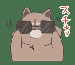 common raccoon sticker #2604898