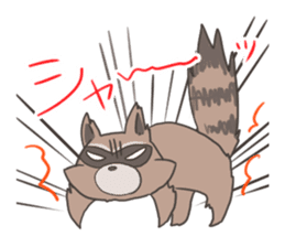 common raccoon sticker #2604909