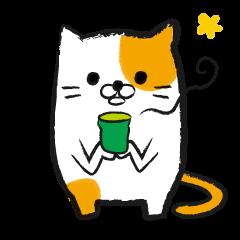 Honorific cats