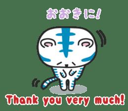 White Tiger / Japanese Kansai dialect sticker #2611370