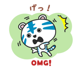 White Tiger / Japanese Kansai dialect sticker #2611379