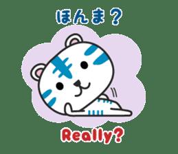 White Tiger / Japanese Kansai dialect sticker #2611381