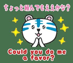 White Tiger / Japanese Kansai dialect sticker #2611385