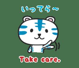 White Tiger / Japanese Kansai dialect sticker #2611393