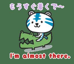White Tiger / Japanese Kansai dialect sticker #2611396