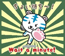 White Tiger / Japanese Kansai dialect sticker #2611397