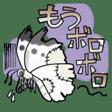 Bug's spirit sticker #2612773