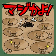 Bug's spirit sticker #2612780