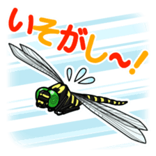 Bug's spirit sticker #2612785