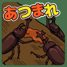 Bug's spirit sticker #2612795