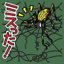 Bug's spirit sticker #2612808