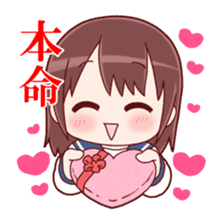 declaration of love(girl student ) sticker #2620567