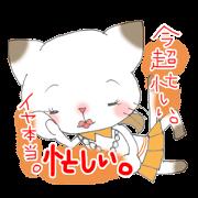 สติ๊กเกอร์ไลน์ Hakata ben Neko fu-fu tsuma ver