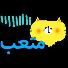 Boy & Girls (Arabic)