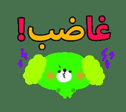 Boy & Girls (Arabic) sticker #2625134