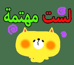 Boy & Girls (Arabic) sticker #2625146