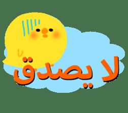 Boy & Girls (Arabic) sticker #2625157
