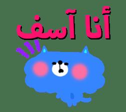 Boy & Girls (Arabic) sticker #2625160