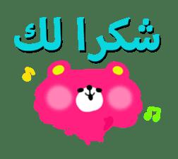 Boy & Girls (Arabic) sticker #2625161