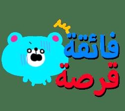 Boy & Girls (Arabic) sticker #2625163