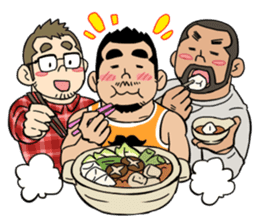 Hige Otome San With Friends sticker #2625192