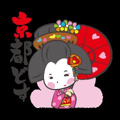 Mai-chan of Maiko(Geisha)