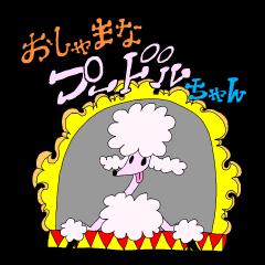 Fancy Miss Poodle (Poodle-chan)